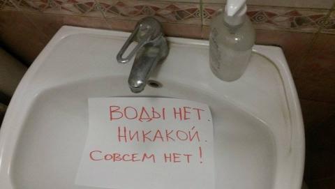 Жителям Ленинского района лучше не пить некипяченую воду