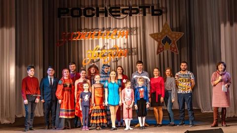 Сотрудники Саратовского НПЗ и их дети приняли участие в отборочном туре X фестиваля «Роснефть зажигает звезды»