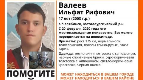 Челябинского подростка-велосипедиста ищут в Саратове