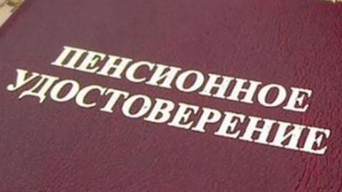 Наследникам саратовских пенсионеров выплатили 36,2 млн рублей