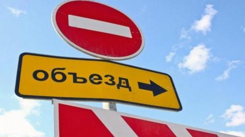 Движение по Шехурдина перекрыли на неустановленный срок
