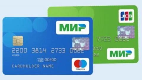 Держатели карт «Мир» Сбербанка получили возможность снимать наличные на кассах магазинов-партнеров банка