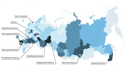 Саратов вошел в топ регионов, освещающих поправки к Конституции