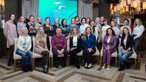 Первое региональное собрание Федерации конного спорта Саратовской области