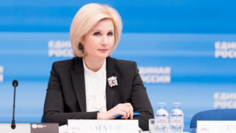 Ольга Баталина получила должность федерального замминистра