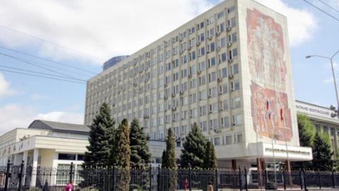Сайт Правительства Саратовской области временно недоступен