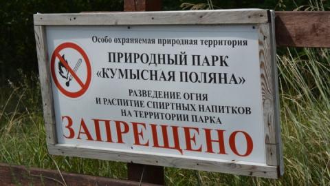 Саратовцев предупреждают об отравленном зерне на Кумысной поляне