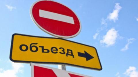 Внимание|Скоро закрывается проезд по Шехурдина