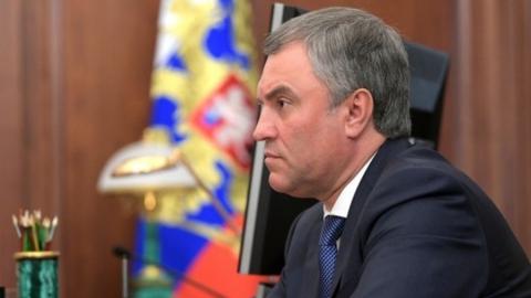 Вячеслав Володин рассказал о поправках в Конституцию