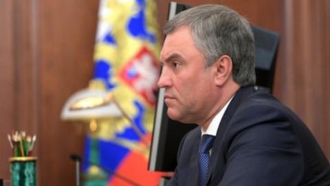 Вячеслав Володин: Нельзя допускать рост цен на лекарства при угрозе эпидемий