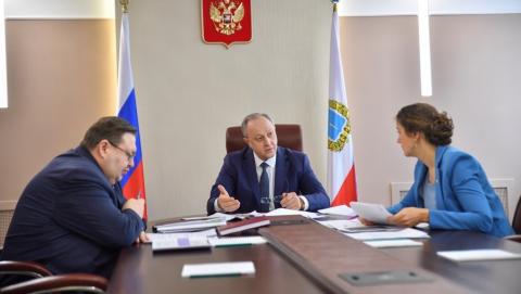 Валерий Радаев отчитал министров за срыв аукционов