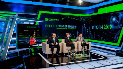 Число корпоративных клиентов Поволжского банка Сбербанка выросло на 15%