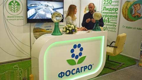 Балаковский филиал АО «Апатит» заключил соглашение с региональным минсельхозом