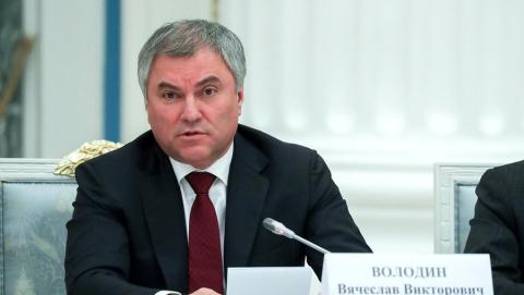 Вячеслав Володин: Изменения в Конституцию РФ нужны россиянам