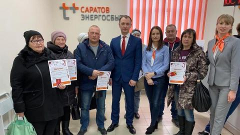 «ЭнергосбыТ Плюс» вручил в Саратове призы победителям акции «В Новый год – без долгов!»