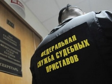 Судебный пристав украла 20 тысяч рублей