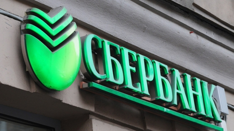 Стартовал второй всероссийский конкурс для регионов на участие в программе БФ Сбербанка «Вклад в будущее»