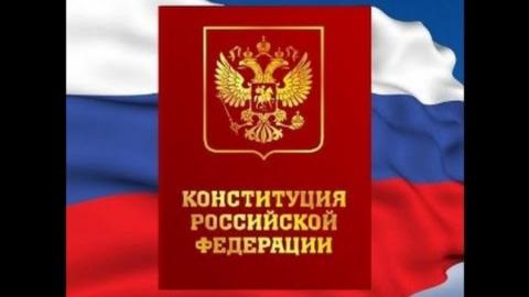 Госдума приняла около 390 поправок в Конституцию