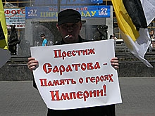 Коммунисты пытались спровоцировать сторонников замены Ленина императором