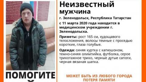 Саратовцев просят помочь найти родню пациента татарстанской больницы