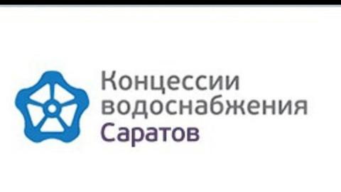 КВС: стартует инвестиционная и производственная программы 2020