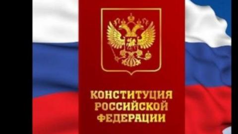 Конституционный суд одобрил внесение поправок в основной закон