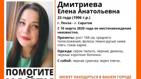 Жительницу Пензы ищут в Саратовской области