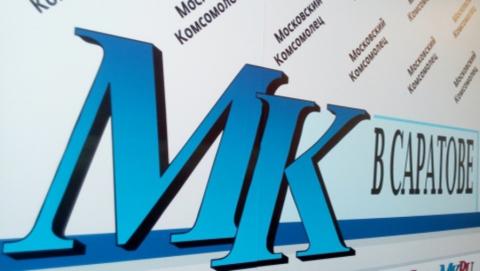 Вячеслав Володин борется за СЭПО, чиновники не знают, что делать с коронавирусом, лекарства могут исчезнуть