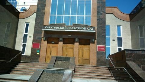 Саратовский суд закрывает двери из-за коронавируса