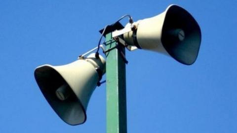 24 марта в Саратовской области пройдет проверка системы оповещения