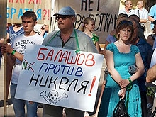Жители Балашовского района выступили против строительства никелевого завода