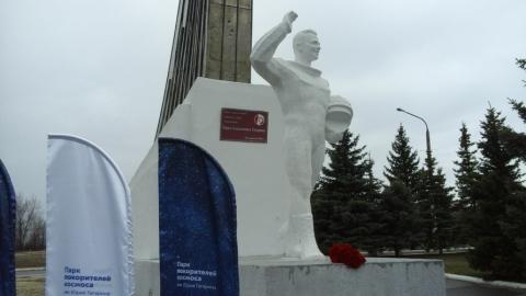 Путин одобрил представленный Володиным проект парка покорителей космоса