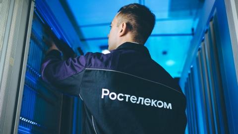 Телекоммуникационная инфраструктура «Ростелекома» готова к работе в условиях распространения коронавируса