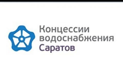 КВС: Определены ТОП -10 добросовестных и недобросовестных управляющих компаний