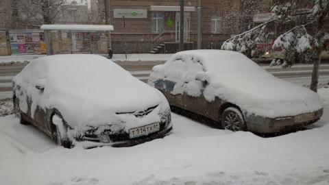 ГИБДД предупреждает об опасности на дорогах и просит оставлять авто на парковках