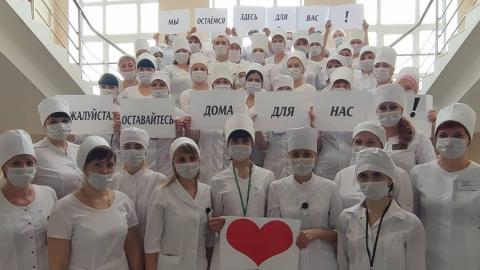 Энгельсские врачи задействовали в борьбе с коронавирусом Instagram