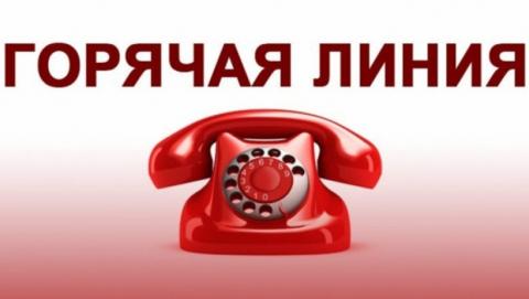 Минэкономразвития «садится на телефон» в связи с коронавирусом
