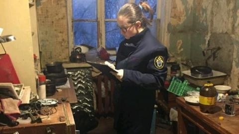 Полиция разыскивает порезавшего бедро жителю Заводского