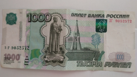 В Пугачеве инспектор ДПС отказался от маленькой взятки