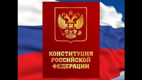 Референдум по внесению поправок в Конституцию перенесен