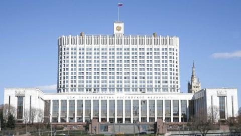 Госдума рассмотрит законопроект о введении чрезвычайной ситуации в России
