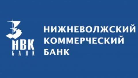 Против бенефициаров «НВКбанка» могут возбудить уголовное дело