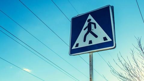 В Шумейке отважный пешеход-нарушитель попал в больницу