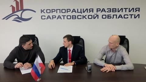 В Петровске могут начать производить водоочистное оборудование