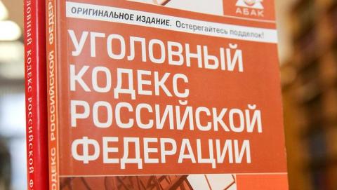 Госдума приняла закон о семилетних сроках за нарушение карантина