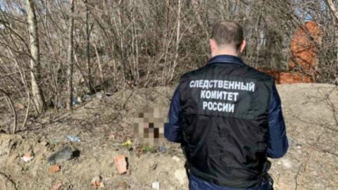 На найденных за гаражами останках обнаружили следы насильственной смерти