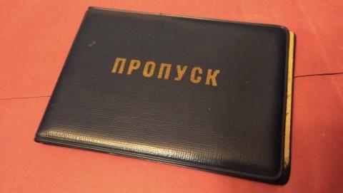 На территории Саратовской области вводится пропускной режим