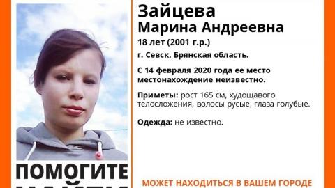Жительницу Брянска в неизвестной одежде ищут в Саратове