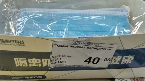 Саратовцам назвали новые места продажи защитных масок