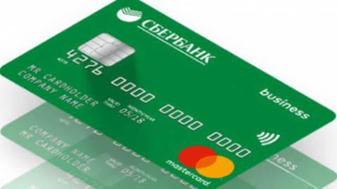 В Сбербанке рассказали о преимуществах получения пенсии на банковскую карту
